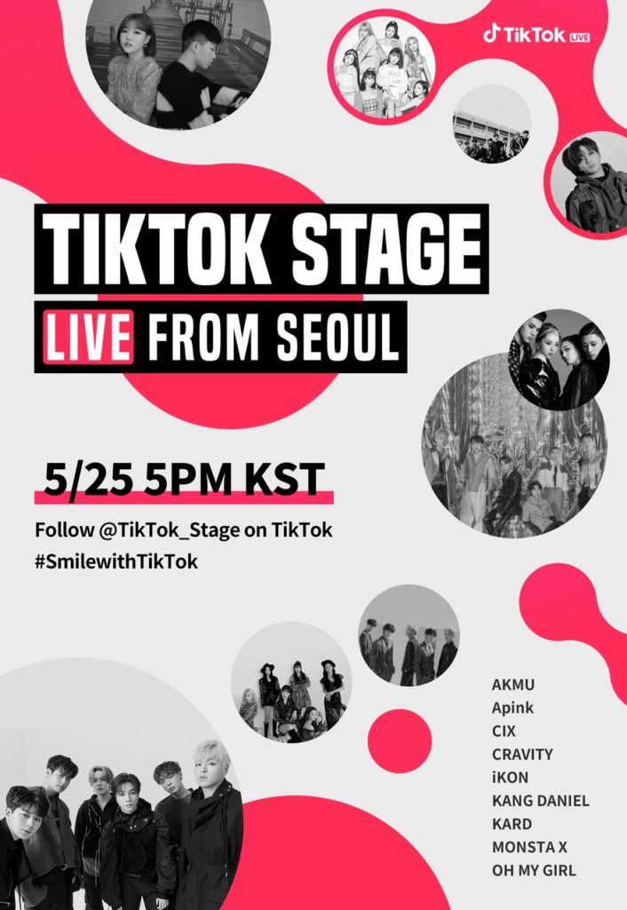 TikTok is offering free K-pop concerts as part of its coordinated COVID-19 relief efforts around the world.