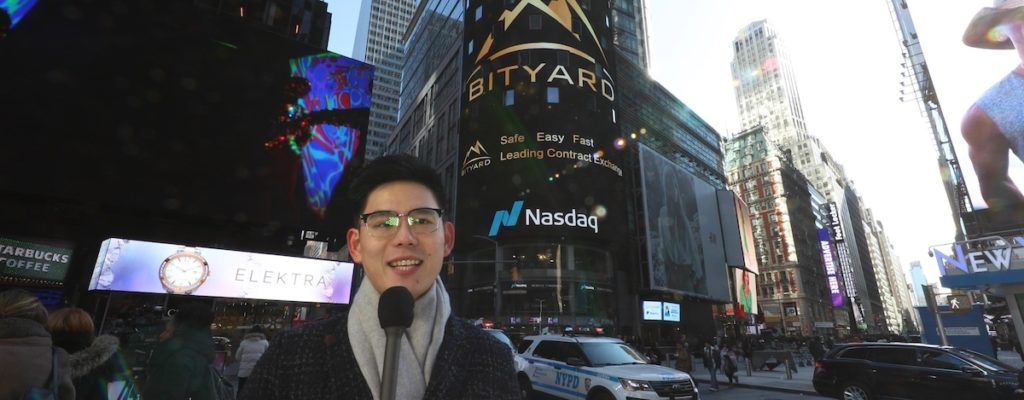 Bityard Director Rafael Zhou says the Singapore-based cryptocurrency contracts exchange believes in 'complex contracts, simple transactions'.