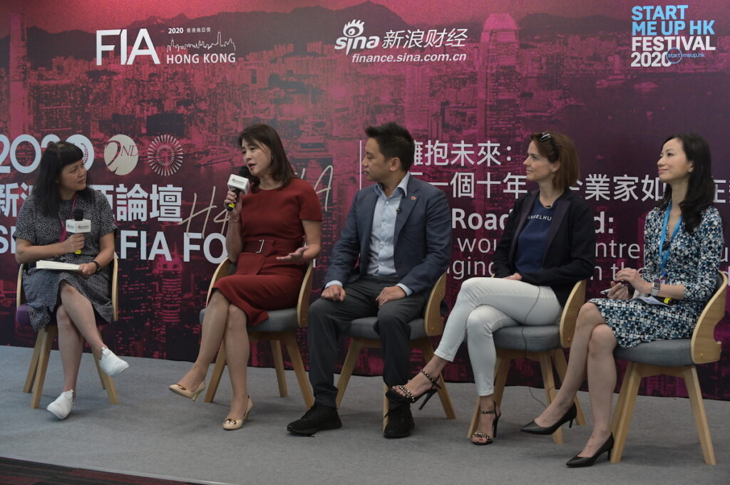 The HKFIA 2020 Forum at StartmeupHK Festival tackled how entrepreneurs should adapt to the changing world in the next decade.