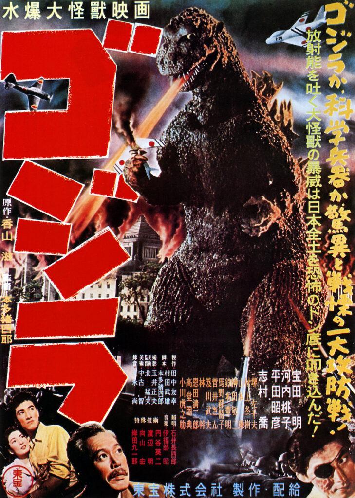 "Nov. 3 is Godzilla Day. Believe it or not, it has been 66 years since Toho Studios released Honda Ishirō's ""Gojira"" in Japan on Nov. 3, 1954. Image credit: © Toho"