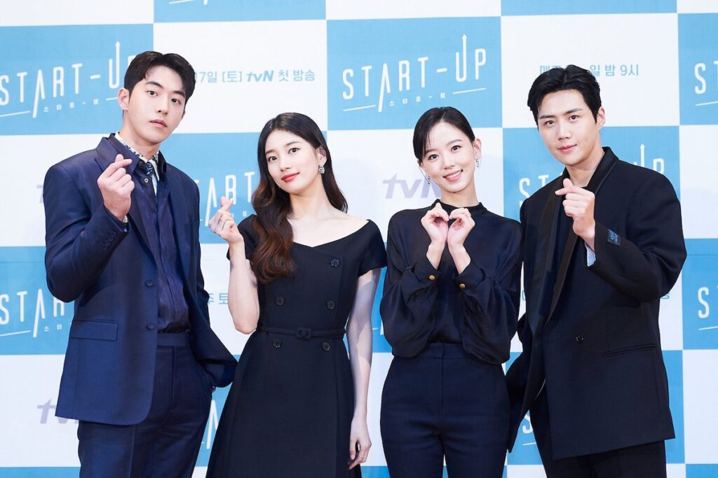 """Start-Up"" begins with one of the most beautiful, charming, and heartbreaking first episodes I have ever seen. Image credit: tvN"