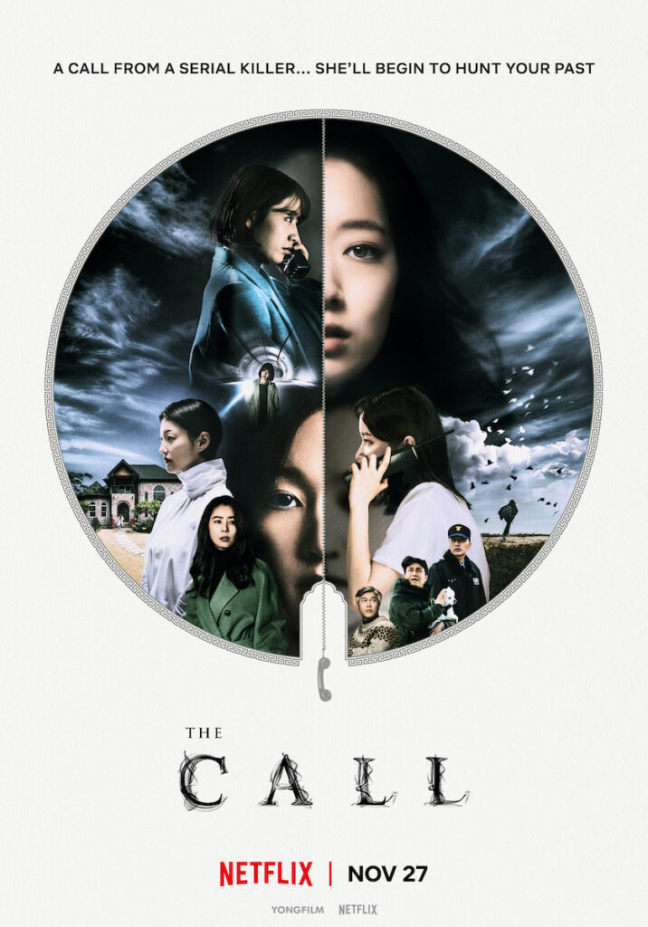 """The trailer for the South Korean mystery thriller """"The Call"""" shows how a simple phone call can change the course of time and the lives of two women. Image credit: Netflix"""