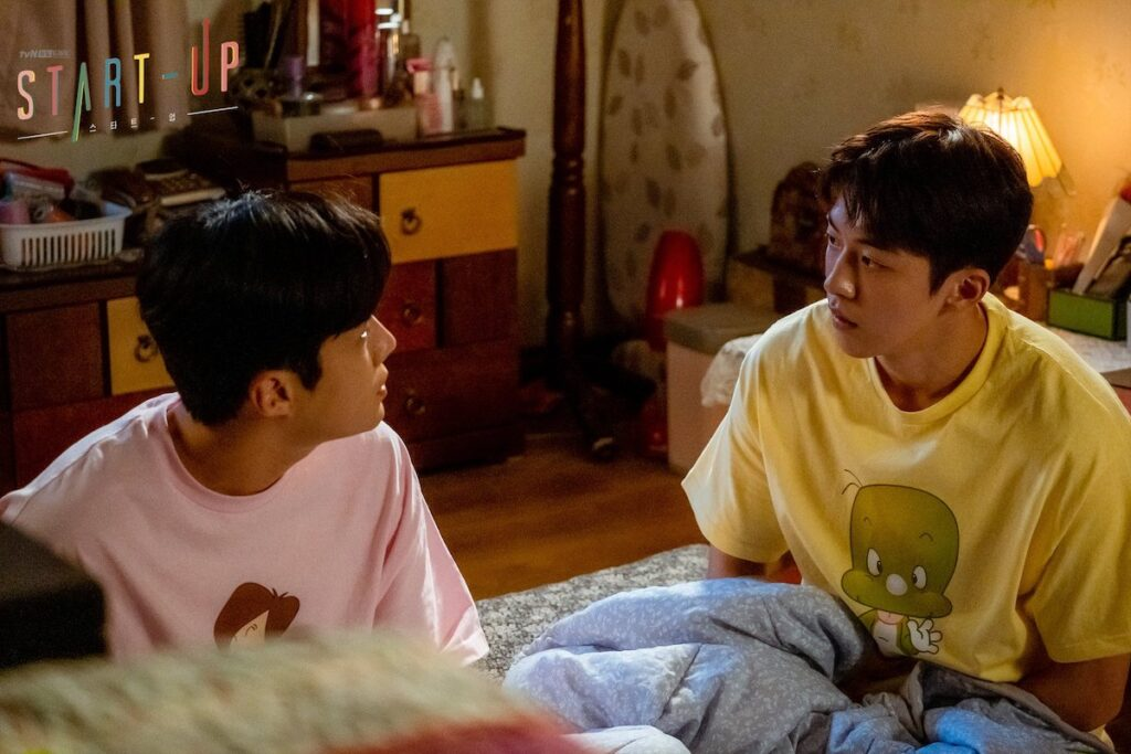 """Start-Up"" is still an addictive K-drama. Image credit: tvN"
