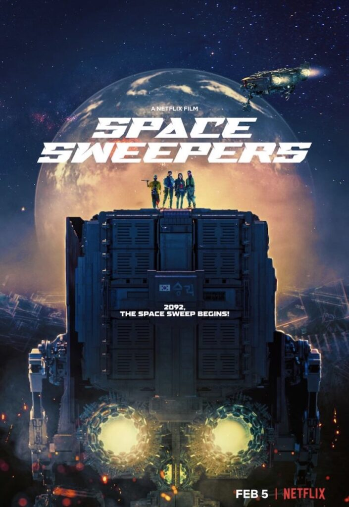"""Space Sweepers,"" South Korea's first big-budget action epic set in space, will have its world premiere on Netflix on Feb. 5. Image credit: Netflix"