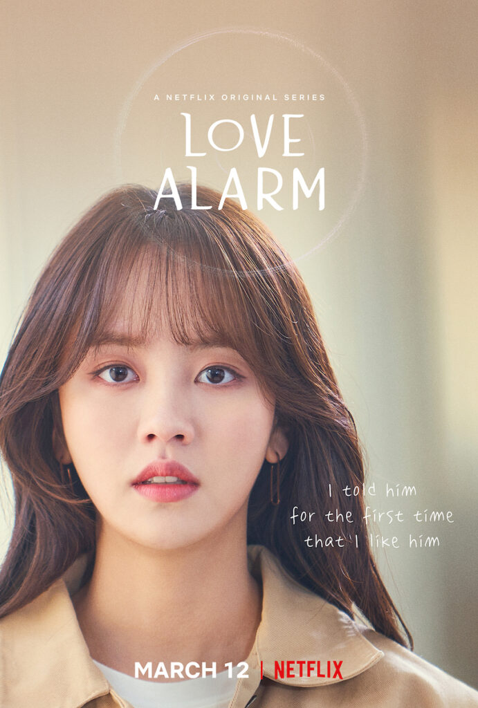 "Netflix has revealed a new trailer for the Netflix Original Series ""Love Alarm"" Season 2, starring Kim So Hyun, Jung Ga Ram, and Song Kang. Image credit: Netflix"