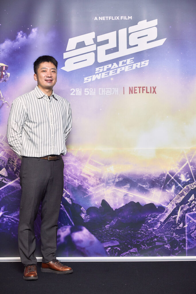 South Korea's first space blockbuster. Image credit: Netflix
