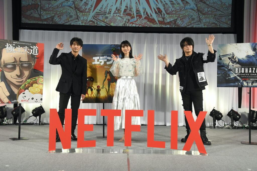 The AnimeJapan 2021 Netflix stage event featured voice actors (l-r) Kenjiro Tsuda ('The Way of the Househusband'), Marika Kohno ('Eden'), and Toshiyuki Morikawa ('Resident Evil: Infinite Darkness'). Image credit: Netflix