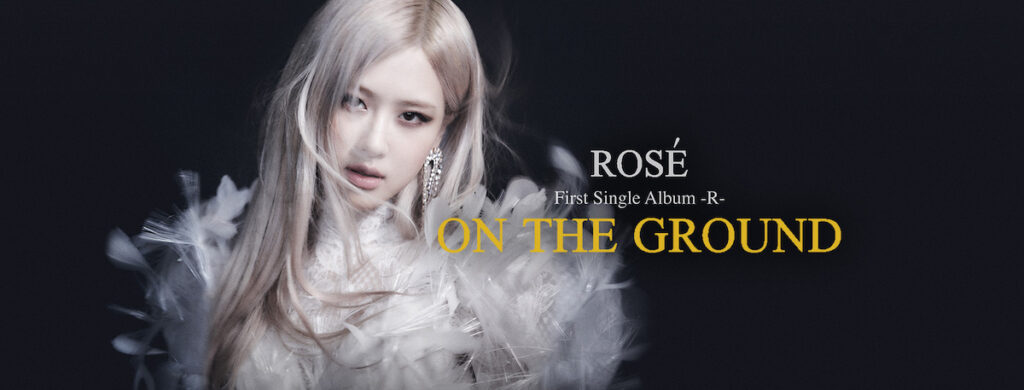 Rosé of BLACKPINK now holds YouTube's 24-hour most views record for a K-pop soloist. Image credit: YG Entertainment