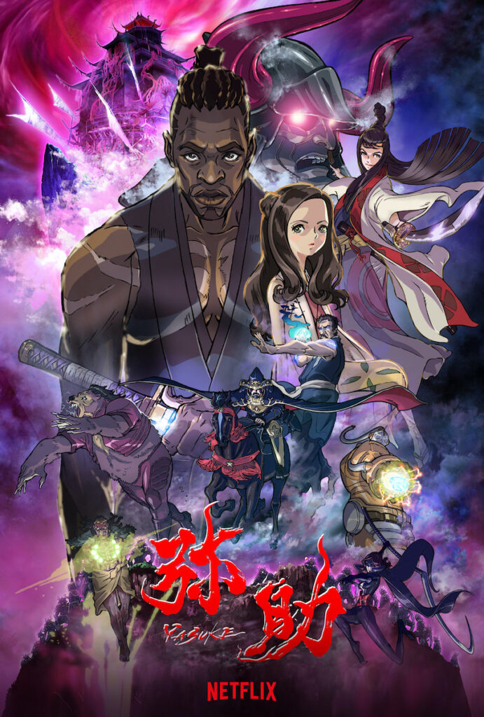 AnimeJapan 2021: 'Yasuke' character designer Takeshi Koike created this special artwork. Image credit: Netflix
