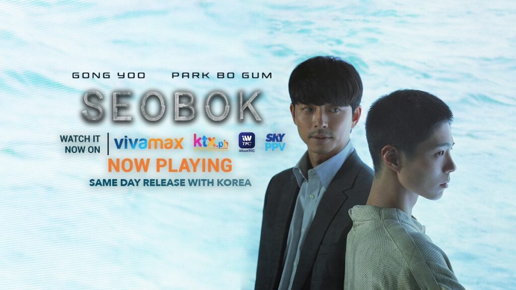 "Streaming in the Philippines on the same day as its theatrical release in South Korea, ""Seobok"" brings together Gong Yoo and Park Bo Gum for the first time on screen for a philosophical tale about a dying human and an undying being. Image credit: Vivamax"