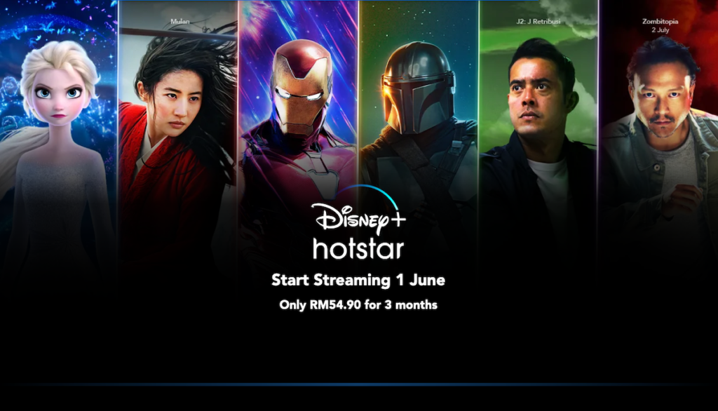 Image credit: Screenshot of Disney+ Hotstar site