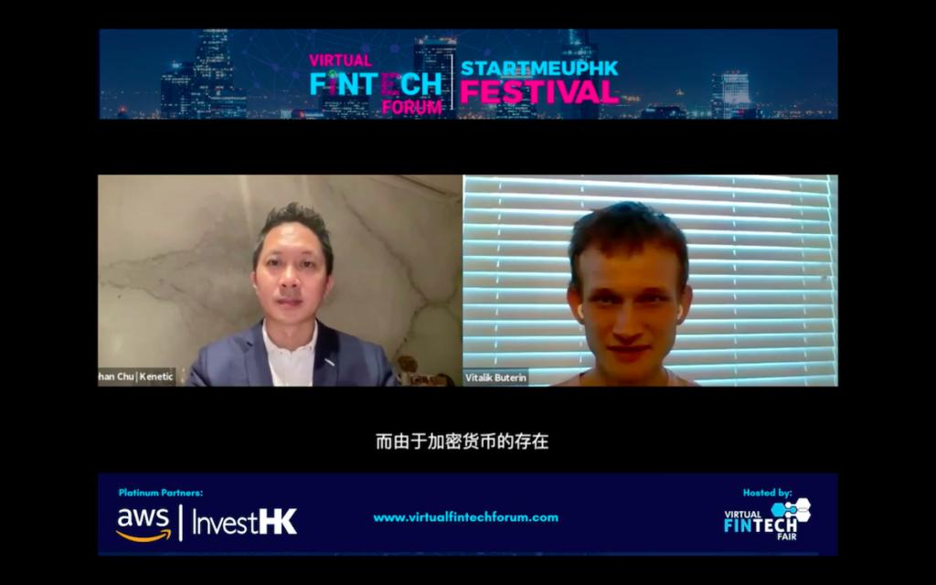 Screenshot of Virtual FinTech Forum fireside chat conducted by Kenetic Founder Jehan Chu with Ethereum creator Vitalik Buterin at StartmeupHK Festival 2021