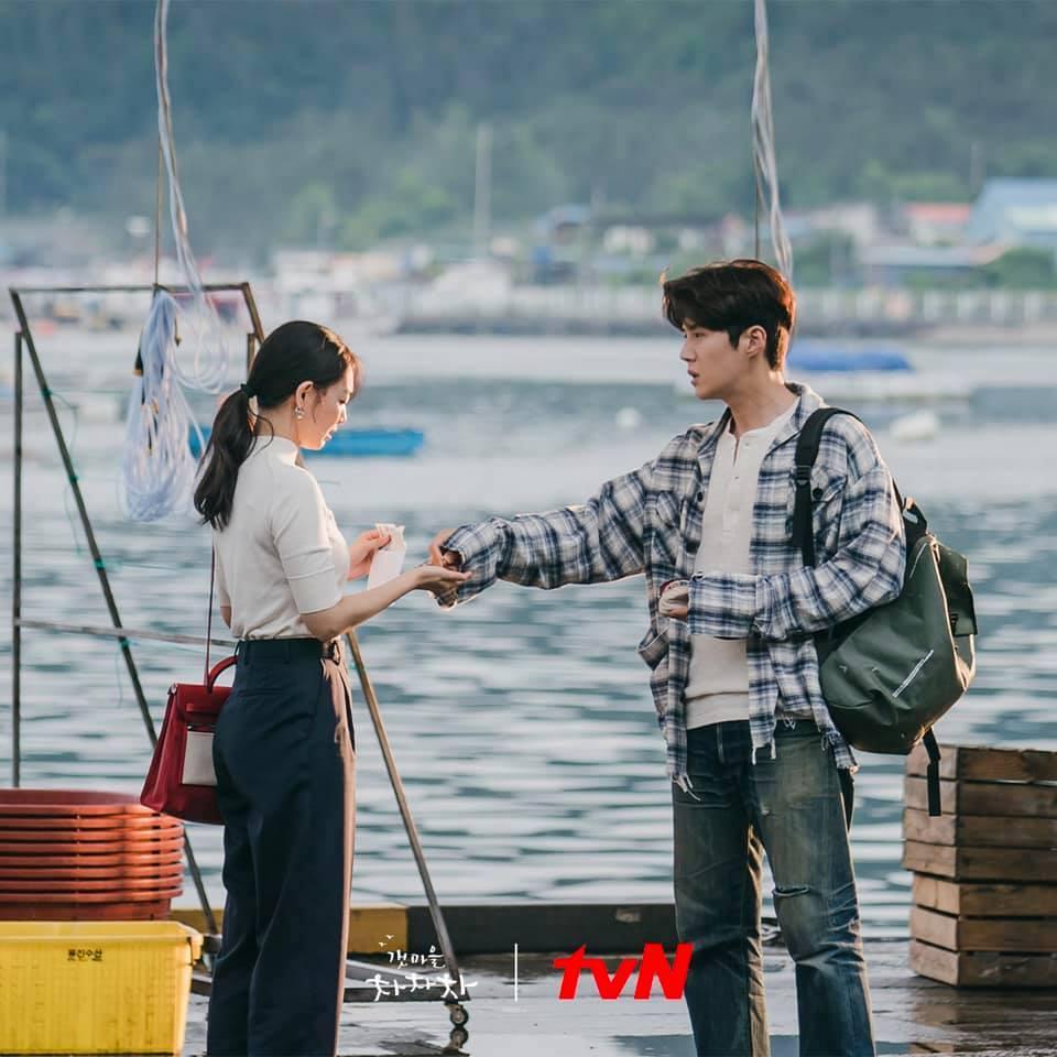 Image credit: tvN