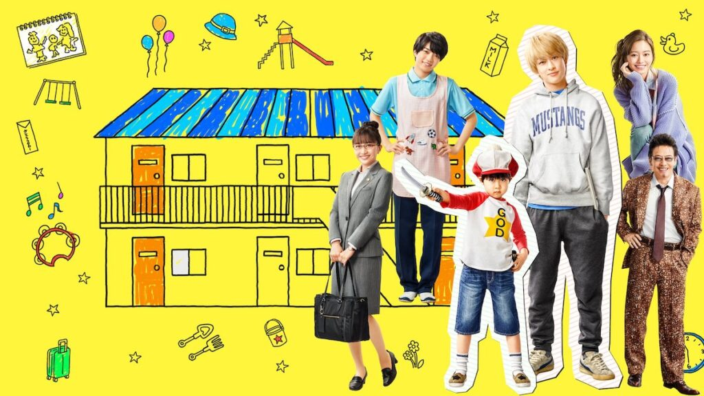 """Based on the manga """"Kotaro wa Hitorigurashi"""", the Japanese drama """"Kotaro Lives Alone"""", which is streaming on Netflix, tells the story of a five-year-old boy who moves into an apartment complex. Image credit: Netflix"""