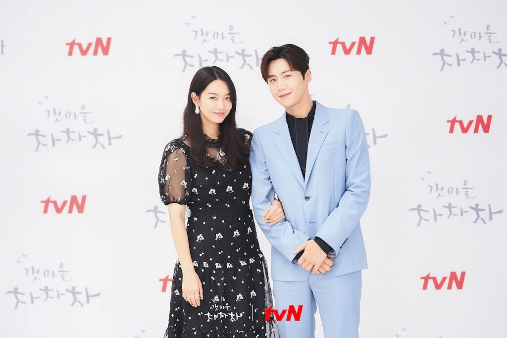 """""""Hometown Cha-Cha-Cha"""" stars Shin Min-a and Kim Seon-ho a.k.a. the """"Dimple Couple"""" have shared a greeting for their fans in the Philippines. Image credit: tvN"""