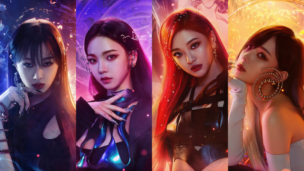 """aespa, which is releasing its first mini-album """"Savage"""" next month that features a collaboration with Hayley Kiyoko, will perform in the opening ceremony of the first ever League of Legends: Wild Rift SEA Championship 2021 on Oct. 3. Image credit: SM Entertainment"""